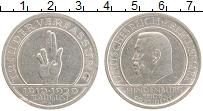 Продать Монеты Веймарская республика 5 марок 1929 Серебро