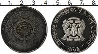 Изображение Монеты Африка Сан-Томе и Принсипи 2000 добрас 1998 Медно-никель Proof-