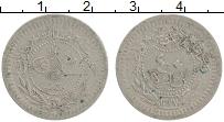 Изображение Монеты Турция 40 пар 1911 Медно-никель XF
