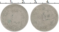 Изображение Монеты Турция 40 пар 1916 Медно-никель VF Мухаммад V