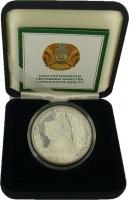 Изображение Подарочные монеты Казахстан 500 тенге 2009 Серебро Proof