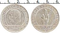 Изображение Монеты Веймарская республика 3 марки 1929 Серебро UNC