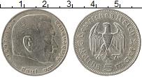 Изображение Монеты Третий Рейх 5 марок 1936 Серебро XF А  Пауль  фон  Гинде