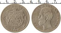 Изображение Монеты Румыния 5 лей 1880 Серебро VF+ Карол I