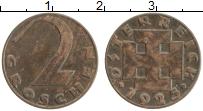 Изображение Монеты Австрия 2 гроша 1925 Бронза XF