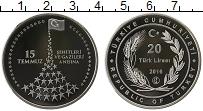 Изображение Монеты Азия Турция 20 лир 2016 Серебро Proof