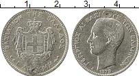 Изображение Монеты Греция 1 драхма 1873 Серебро F Снята с подвески,зад