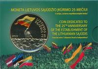 Изображение Подарочные монеты Литва Саюдис 2013 Латунь UNC