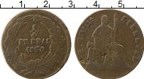 Изображение Монеты Мексика 1/4 реала 1860 Медь VF