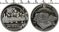 Изображение Монеты Украина 10 гривен 2013 Серебро Proof 1120 лет Ужгороду