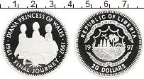 Изображение Монеты Либерия 20 долларов 1997 Серебро Proof Диана  Принцесса  Уэ
