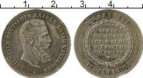 Изображение Монеты Германия Пруссия жетон 1888 Серебро XF