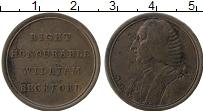 Изображение Монеты Великобритания 1/2 пенни 0 Медь XF