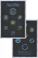 Изображение Подарочные монеты Марокко Набор 1974-75 годов 0  UNC
