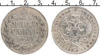 Изображение Монеты 1825 – 1855 Николай I 1 рубль 1843 Серебро VF СПБ АЧ