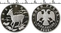 Изображение Монеты СНГ Россия 1 рубль 2006 Серебро Proof