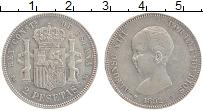 Изображение Монеты Испания 2 песеты 1892 Серебро XF
