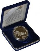 Изображение Подарочные монеты Сан-Марино 10000 лир 1998 Серебро Proof