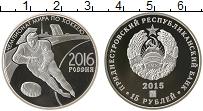 Изображение Монеты Приднестровье 15 рублей 2015 Серебро Proof