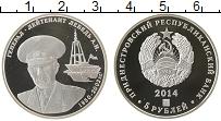 Изображение Монеты СНГ Приднестровье 5 рублей 2014 Серебро Proof