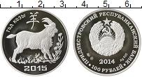Изображение Монеты Приднестровье 100 рублей 2014 Серебро Proof