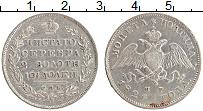 Изображение Монеты 1825 – 1855 Николай I 1 полтина 1829 Серебро VF