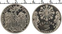 Изображение Монеты Украина 5 гривен 2002 Медно-никель UNC- Рождество