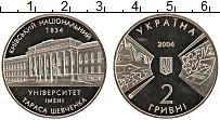 Изображение Монеты Украина 2 гривны 2004 Медно-никель UNC- Киевский  национальн