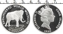 Изображение Монеты Острова Кука 50 долларов 1990 Серебро Proof Елизавета II.  Сохра