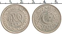 Изображение Мелочь Пакистан 1 рупия 1981 Медно-никель UNC- 1400 лет Хиджре