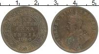 Изображение Монеты Индия 1/4 анны 1934 Бронза XF Георг V