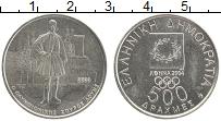 Изображение Монеты Греция 500 драхм 2000 Латунь UNC XXVIII Летние Олимпи
