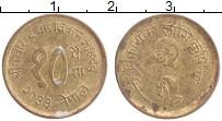 Изображение Монеты Непал 10 пайс 1976 Латунь XF
