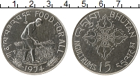 Изображение Монеты Азия Бутан 15 нгултрум 1974 Серебро UNC-