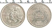 Изображение Монеты Египет 1 фунт 1980 Серебро UNC- ФАО