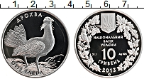 Изображение Монеты Украина 10 гривен 2013 Серебро Proof Дрофа