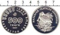 Изображение Подарочные монеты Казахстан 500 тенге 2007 Серебро Proof
