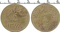 Изображение Монеты Саудовская Аравия 4 гирша 1958 Медно-никель XF-