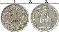Изображение Монеты Швейцария 1/2 франка 1960 Серебро XF