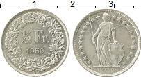 Изображение Монеты Швейцария 1/2 франка 1959 Серебро XF