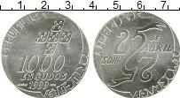 Изображение Монеты Европа Португалия 1000 эскудо 1999 Серебро UNC