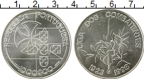 Изображение Монеты Европа Португалия 1000 эскудо 1998 Серебро UNC