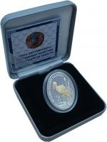 Изображение Подарочные монеты Казахстан 100 тенге 2012 Серебро Proof Монета (серебро 925.