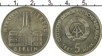 Изображение Монеты Германия ГДР 5 марок 1987 Медно-никель UNC-
