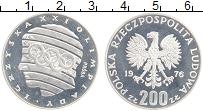 Изображение Монеты Польша 200 злотых 1976 Серебро Proof- Игры XXI Олимпиады П