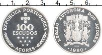 Изображение Монеты Азорские острова 100 эскудо 1980 Серебро Proof- Региональная автоном
