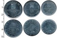 Изображение Наборы монет Венесуэла Венесуэла 2016 2016 Медно-никель UNC