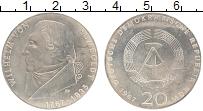Изображение Монеты ГДР 20 марок 1967 Серебро UNC- Вильгельм Гумбольдт.