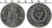 Изображение Монеты Гана 50 седи 1981 Серебро UNC