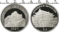 Изображение Монеты Азия Китай 5 юаней 1997 Серебро Proof-